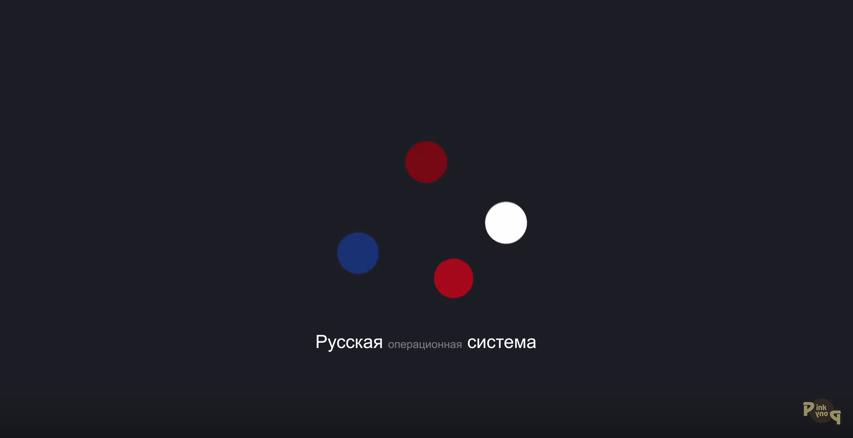 """""""Он на 90% советский"""", - в России создали прототип """"отечественного"""" компьютера - Цензор.НЕТ 9474"""