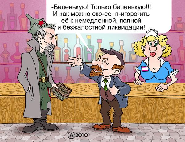 http://img.zzweb.ru/img/1002586/Lenin_v_bufete.jpg