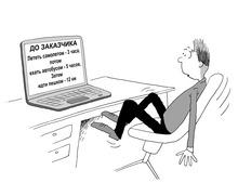 http://img.zzweb.ru/img//1003789/2.jpg