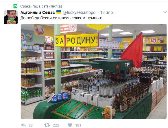 Акция в поддержку политзаключенных в оккупированном Крыму прошла в Москве - Цензор.НЕТ 358