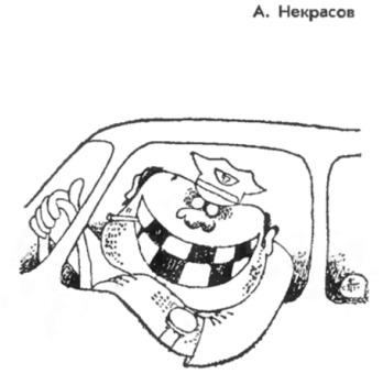 http://img.zzweb.ru/img/1005746/Nekrasov_Bez_slov_1977.png