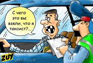 http://img.zzweb.ru/img/1005746/Zuev_27524.jpg