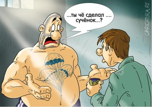 http://img.zzweb.ru/img/1005747/Ermolovich_28389.jpg