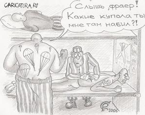 https://img.zzweb.ru/img/1005747/Serebryakov_6652.jpg