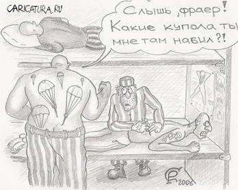 http://img.zzweb.ru/img/1005747/Serebryakov_6652.jpg