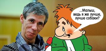http://img.zzweb.ru/img/1012397/СОБАКооп.jpg