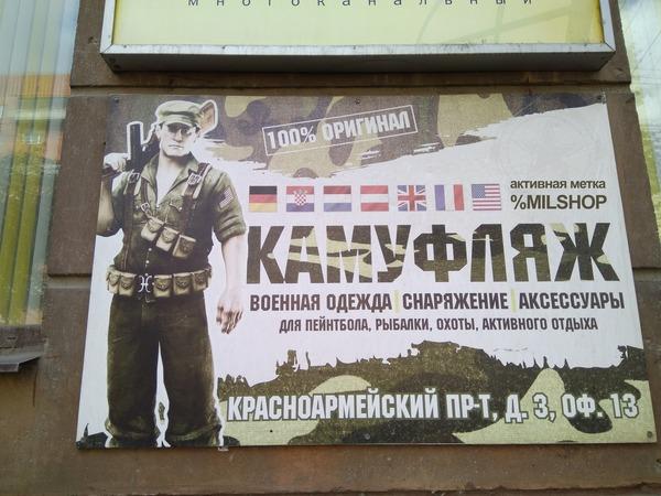 http://img.zzweb.ru/img/1013512/milshop.jpg