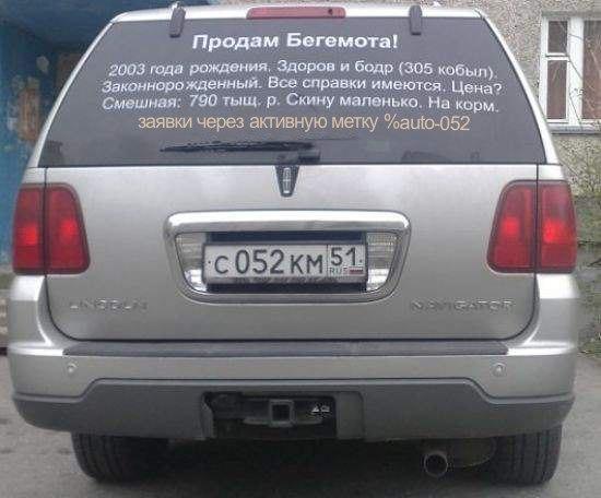 http://img.zzweb.ru/img/1013559/auto-052.jpg