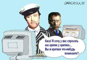 https://img.zzweb.ru/img/1016142/kollazh-kritiki_(valeriy-savelev)_913.jpg