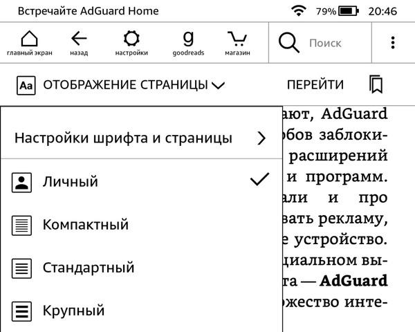 https://img.zzweb.ru/img/1018255/Kindle51011-themes.jpg
