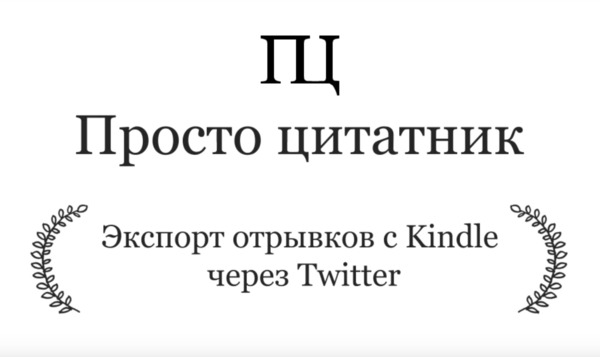 http://img.zzweb.ru/img/1019296/Screenshot at Nov 09 18-12-04.png