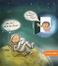 http://img.zzweb.ru/img//1020135/karikatura-horosh1.jpg