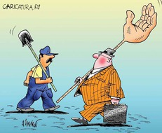 http://img.zzweb.ru/img/1020941/karikatura-na-rabotu_(aleksandr-dimitrov)_2786.jpg