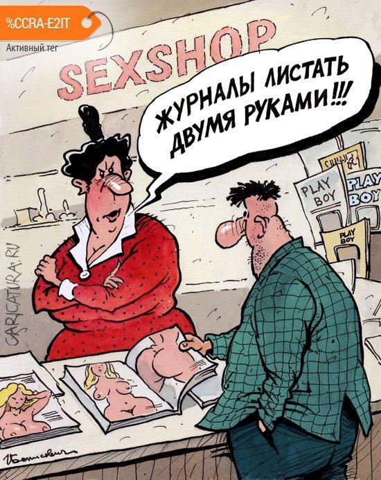 https://img.zzweb.ru/img/1023056/karikatura-preduprezhdenie_(igor-elistratov)_3269.jpg