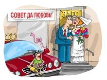 http://img.zzweb.ru/img//1023371/Загс.jpg