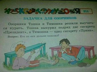 http://img.zzweb.ru/img/1025706/1515999182155867336.jpg