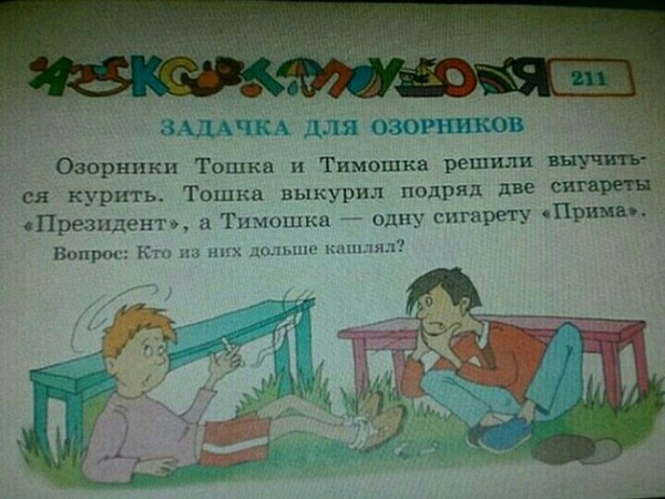 http://img.zzweb.ru/img//1025706/1515999182155867336.jpg