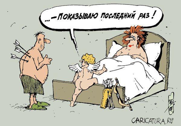 http://img.zzweb.ru/img/1025728/karikatura-pokazyvayu-posledniy-raz_(igor-elistratov)_3299.jpg