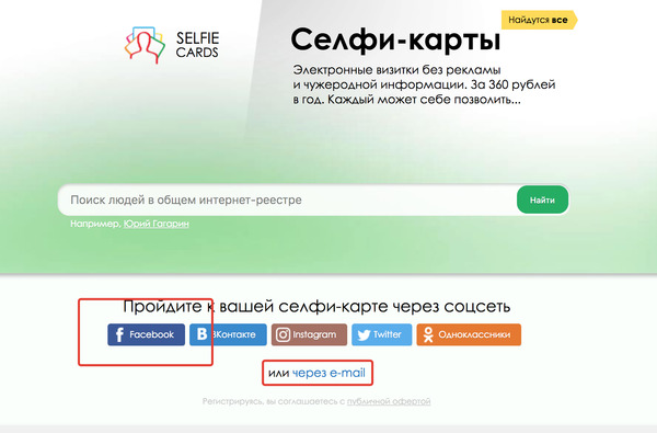 http://img.zzweb.ru/img/1034155/2018-10-31_17-16-48.png