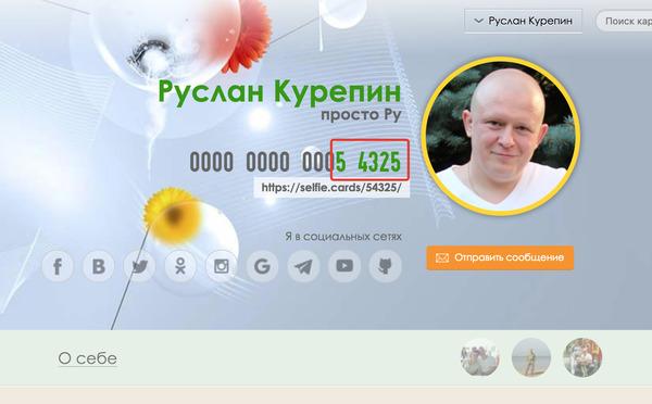 http://img.zzweb.ru/img/1034155/2018-10-31_17-17-36.png