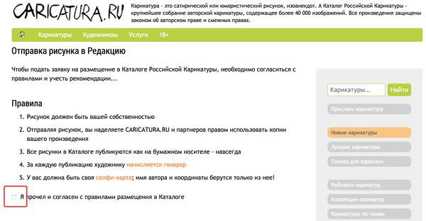 http://img.zzweb.ru/img/1034155/2018-10-31_17-18-14.png