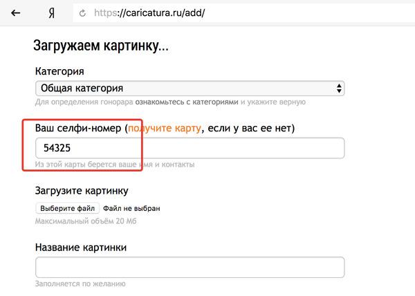 http://img.zzweb.ru/img/1034155/2018-10-31_17-19-56.png