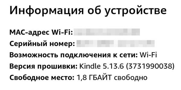 https://img.zzweb.ru/img/1048147/Kindle5136.jpg