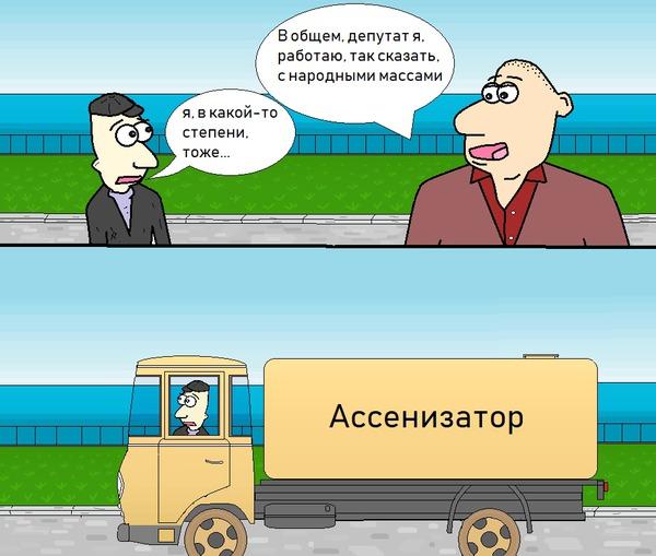 https://img.zzweb.ru/img/1053441/масс.jpg