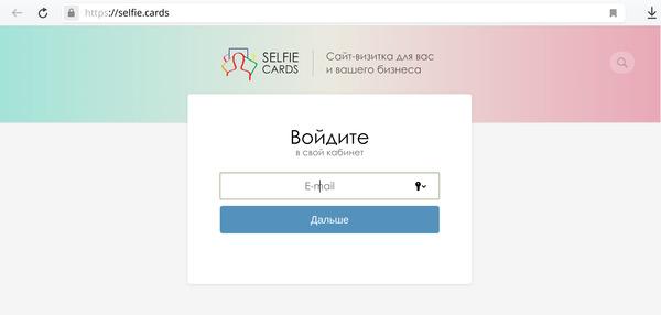 http://img.zzweb.ru/img/1054504/H2-0.png