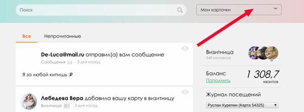 http://img.zzweb.ru/img/1054504/H2-00.png