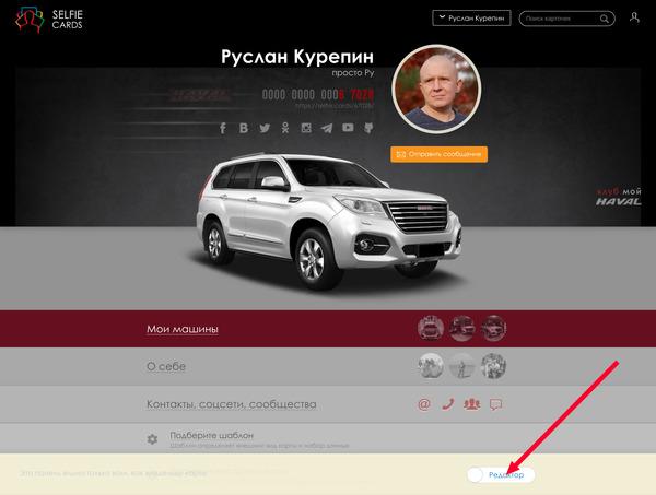 http://img.zzweb.ru/img/1054504/H2-2.png