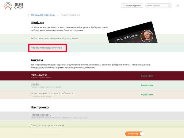 http://img.zzweb.ru/img/1054504/H2-3.png