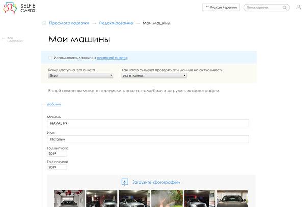 https://img.zzweb.ru/img/1054504/H2-5.png