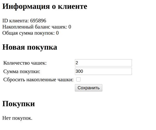 https://img.zzweb.ru/img/1066095/2020-07-12_08-10-59.png