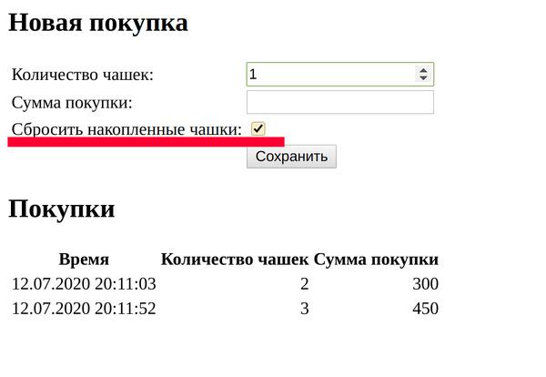 https://img.zzweb.ru/img/1066095/2020-07-12_08-12-38.png