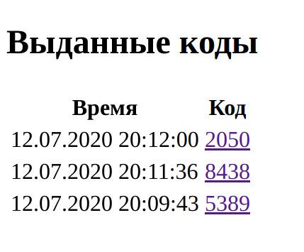 https://img.zzweb.ru/img/1066095/2020-07-12_08-24-24.png