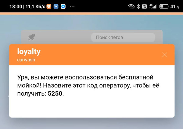 https://img.zzweb.ru/img/1066103/2020-07-21_06-22-00.png
