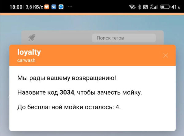 https://img.zzweb.ru/img/1066103/2020-07-21_06-22-29.png