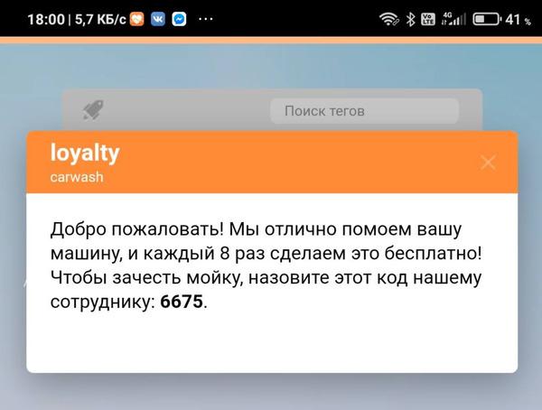 https://img.zzweb.ru/img/1066103/2020-07-21_06-23-01.png