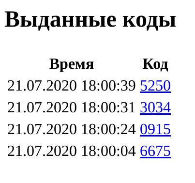 https://img.zzweb.ru/img/1066103/2020-07-21_06-28-47.png