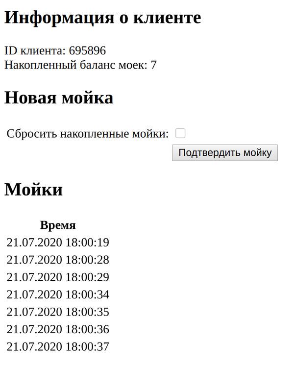 https://img.zzweb.ru/img/1066103/2020-07-21_06-29-11.png