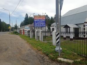 https://img.zzweb.ru/img/1079193/carwash-raiki.jpg