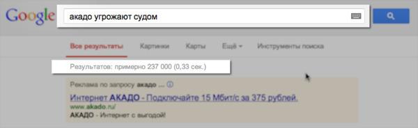 http://img.zzweb.ru/img//709425/akado.png