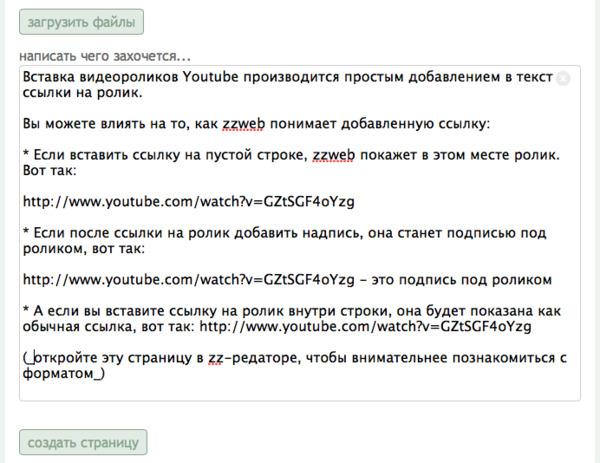 http://img.zzweb.ru/img/709506/screen_4.png