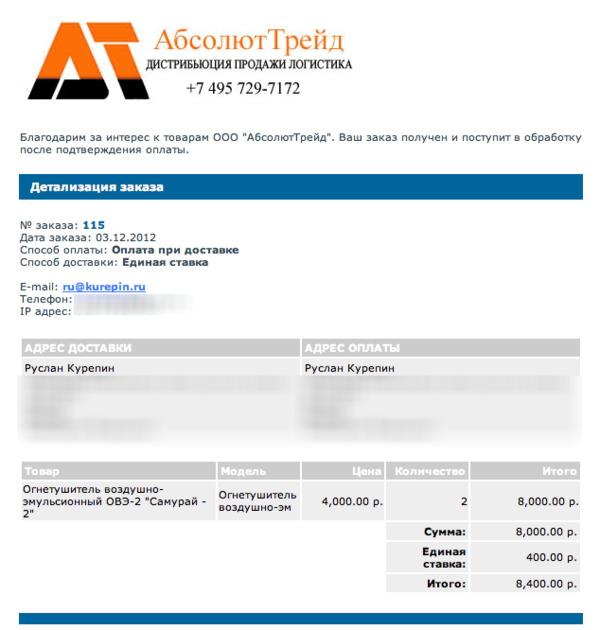http://img.zzweb.ru/img/711196/screen_2.png