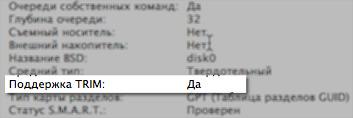 http://img.zzweb.ru/img/719252/screen-85.png