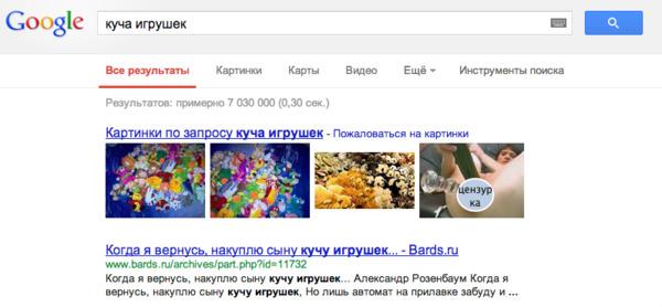 http://img.zzweb.ru/img/719266/screen-89.png