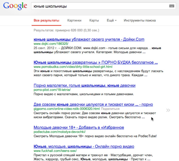 http://img.zzweb.ru/img/719304/screen-94.png