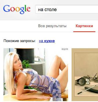 http://img.zzweb.ru/img/719308/screen-96.png