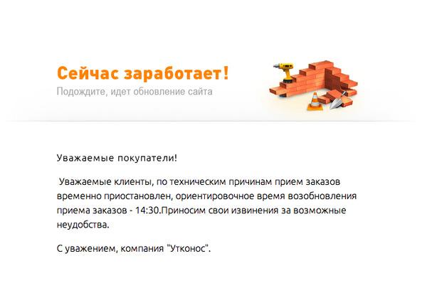 http://img.zzweb.ru/img/719430/Утконос.png